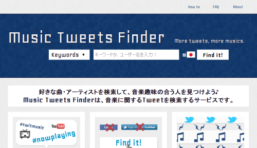 Music Tweets Finder